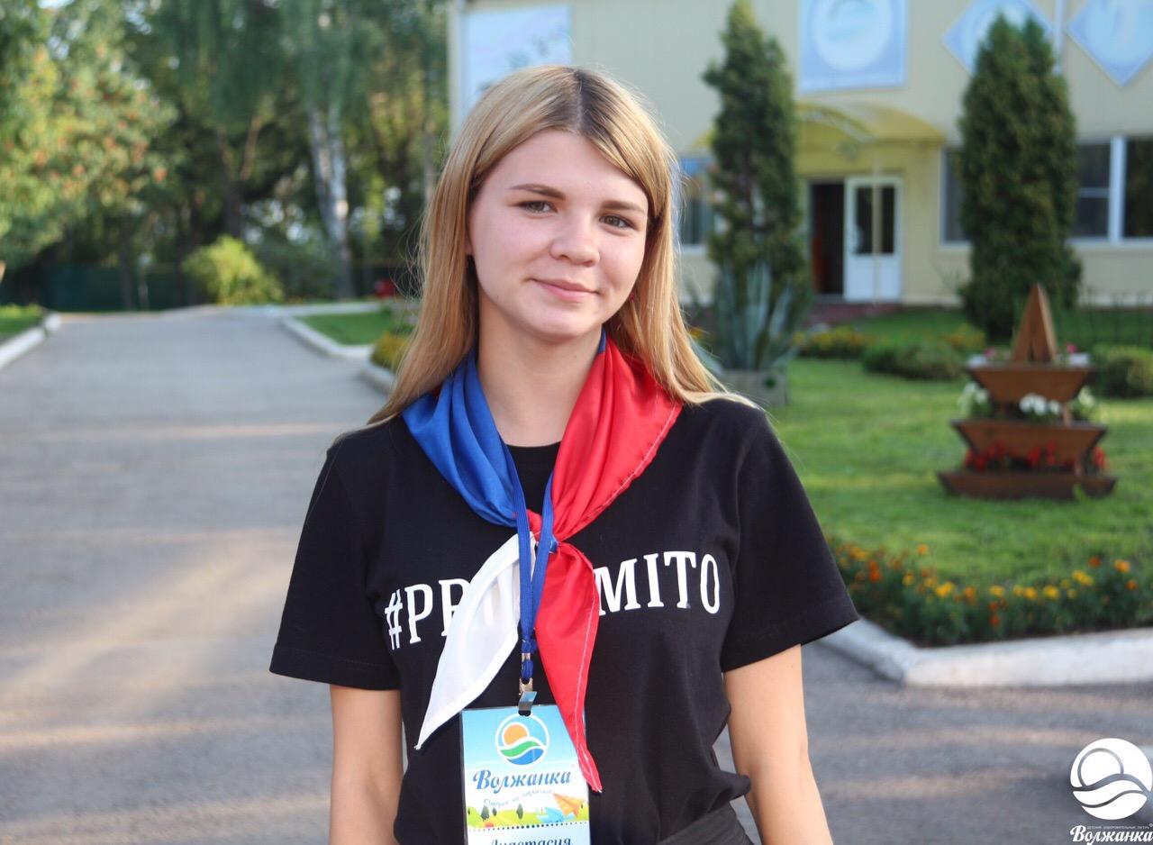 Суркова Анастасия Юрьевна