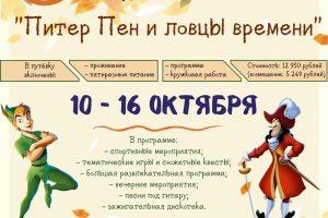 Кремовый Осень Листья Вечеринка Приглашение (5)